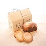 Sable_cake_box_3