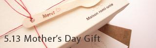 Webtop_mothersday2012